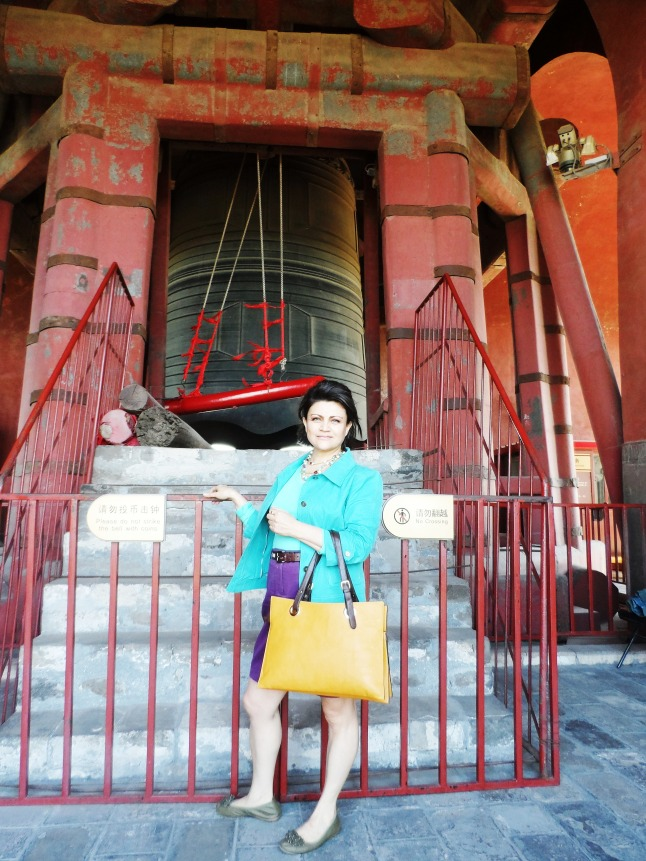 Beijing Bell Tower