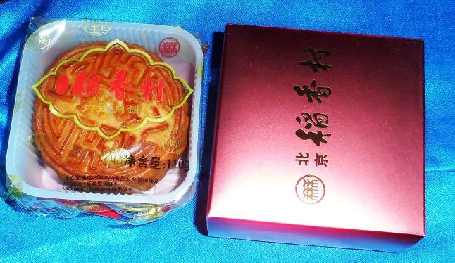 China Moon Cakes (1)