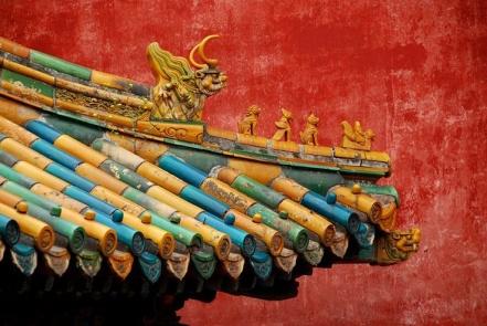 China enigmática