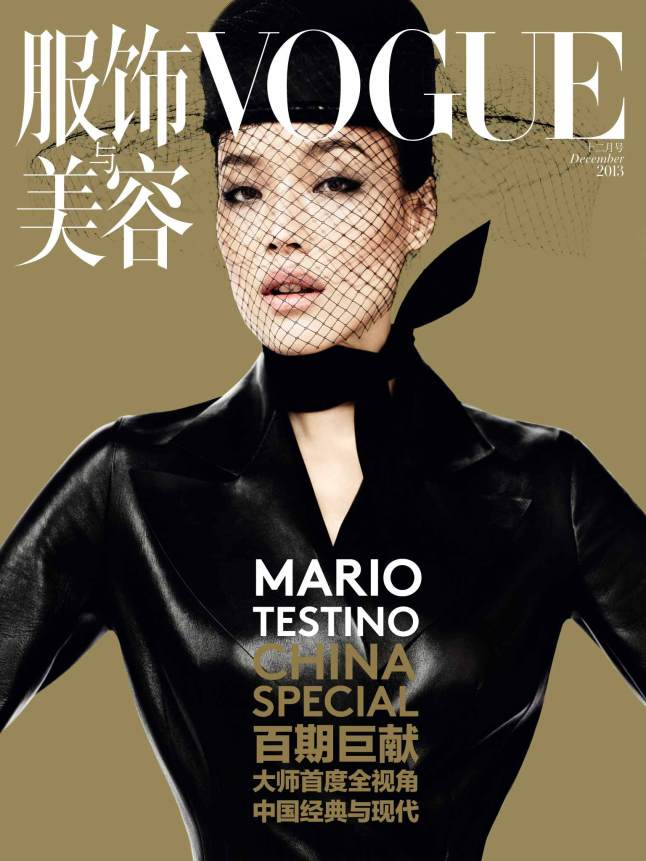 Vogue China celebra su edición número 100